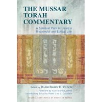 The Mussar Torah Commentary (Paperback)