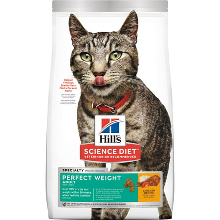 Hill's Science Diet Adult Perfect Weight Chicken Recipe Dry Cat Food, 3 lb  bag