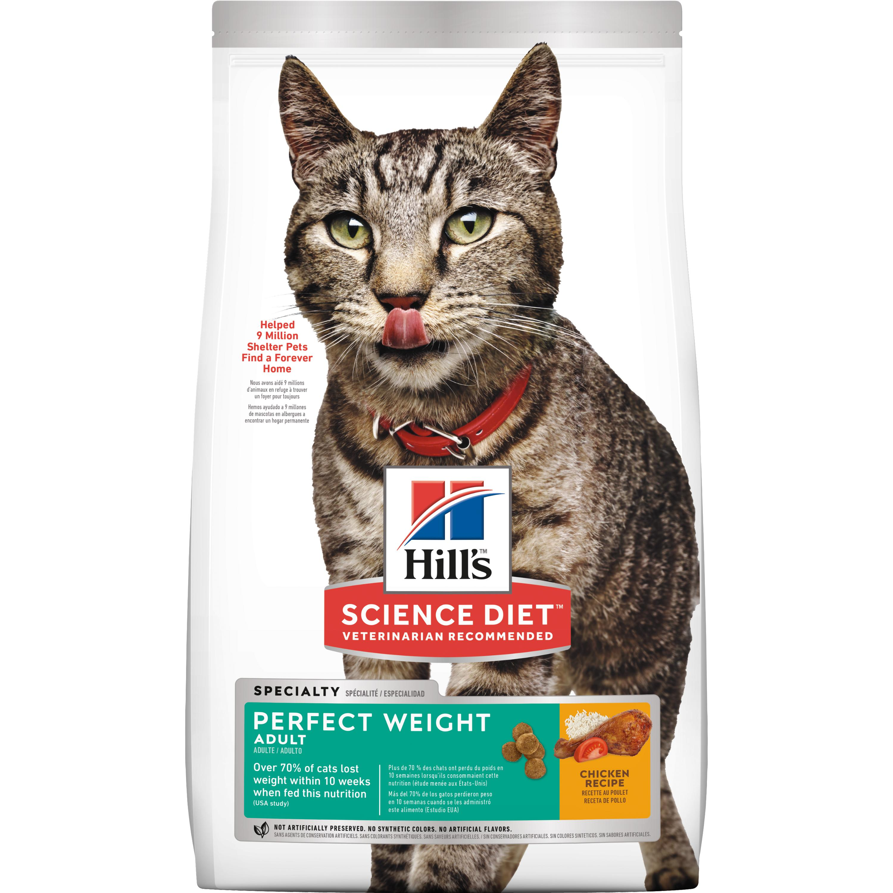 Hill's Science Diet (Spend $20,Get $5) Adult Perfect Weight Chicken Recipe Dry Cat Food