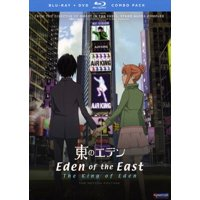 Eden of the East: King of Eden (Blu-ray)