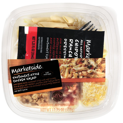 Marketside Southwest Style Chicken Salad, 11.75 oz