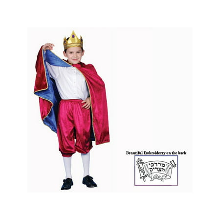 Mordechai Childrens Judaic Costume M