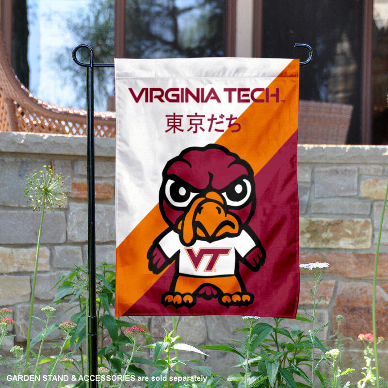 Delicieux Virginia Tech Tokyodachi Garden Flag