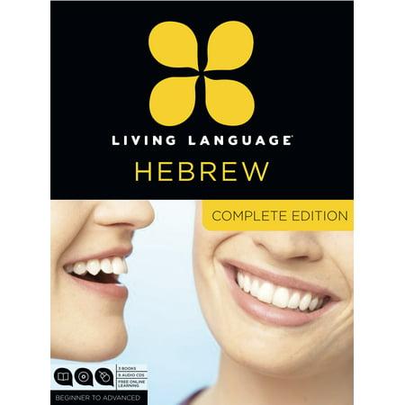 Living Language Hebrew  Beginner Through Advanced