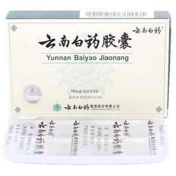 5 Boxes of Yunnan Baiyao Capsules (16 Capsules)