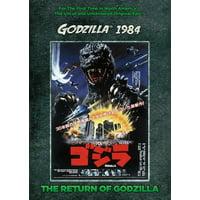 The Return of Godzilla (DVD)