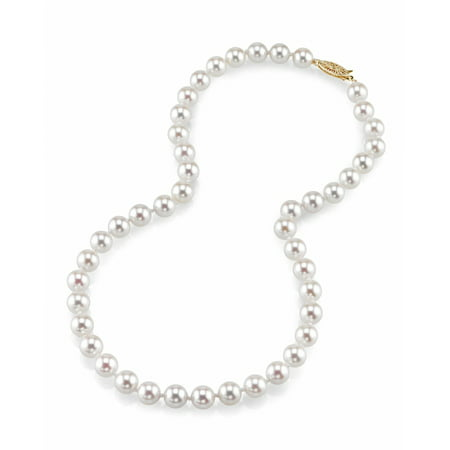 - 18K Gold 7.0-7.5mm Japanese Akoya Saltwater White Cultured Pearl Necklace - AA+ Quality, 18