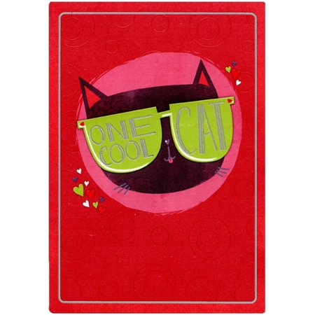 Designer Greetings Cool Cat: Young Boy Juvenile Valentine's Day Card - Cool Valentines Boxes