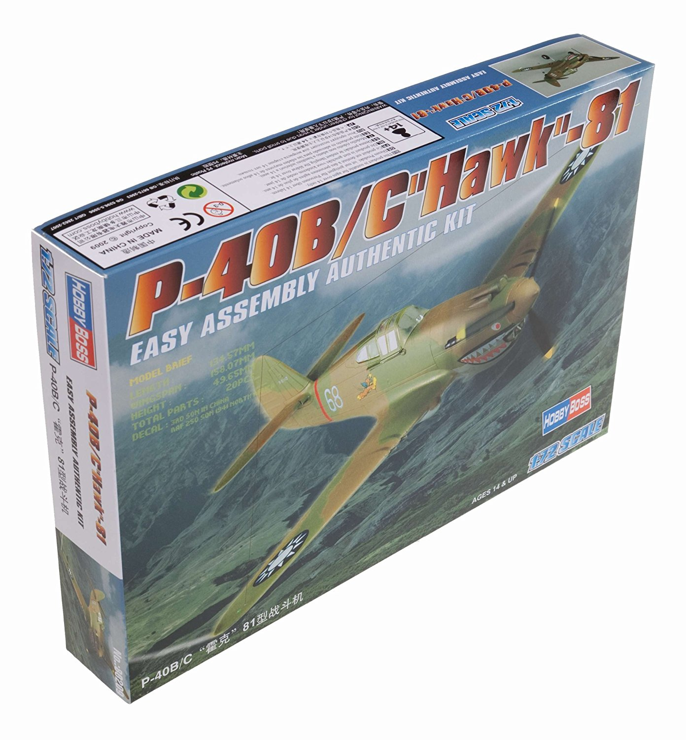 P-40B C Hawk-81 Airplane Model Building Kit, It was the third-most numerous US fighter of... by