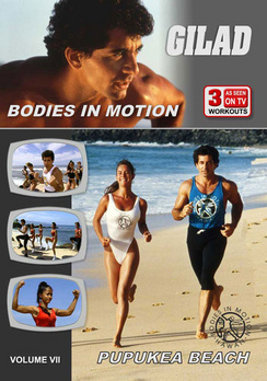 GILAD-BODIES IN MOTION-PUPUKEA BEACH (DVD) (DVD) by BayView