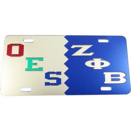Zeta Phi Beta License Plate - Best Plate 2018