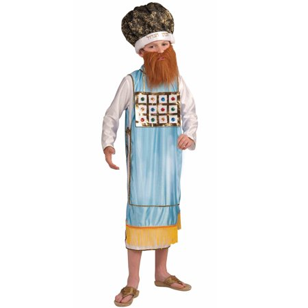 Kohen Gadol Child Costume (Large) - Jewish Costume Ideas