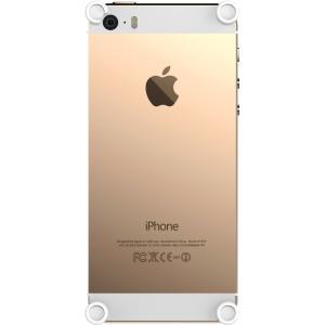 MOTA Bumper Case for iPhone 5 White - iPhone 5 - White PREMIUM PROTECTION