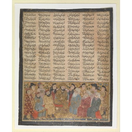 The Nobles And Mubids Advise Khusrau Parviz About Shirin Folio From A Shahnama  Book Of Kings  Poster Print  18 X 24