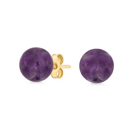 a96fdec9d Bling Jewelry - Simple Gemstone Purple Amethyst Ball Stud Earrings For  Women 14K Real Yellow Gold 6mm February Birthstone - Walmart.com