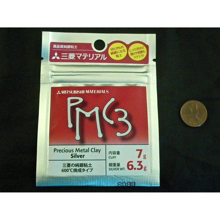 PMC3 Precious Metal Clay Silver 7 - Metal Insert Clay