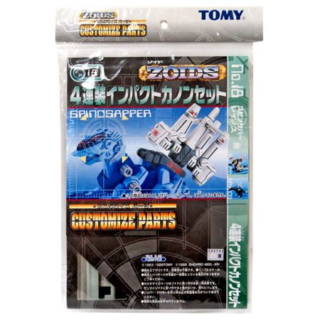 Missile Kit - Zoids Customized Parts Missile Launcher Accessory Kit