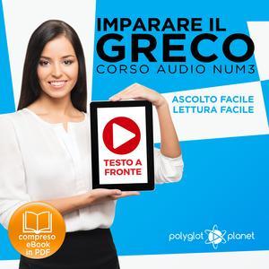 Imparare il Greco - Lettura Facile - Ascolto Facile - Testo a Fronte: Greco Corso Audio, Num. 3 [Learn Greek - Easy Reading - Easy Listening] - Audiobook