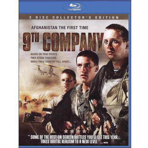 9th Company (Collector's Edition) (Blu-ray)