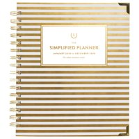 Emily Ley Simplified Gold Stripe Weekly-Monthly Hardcover Planner - 2020 Yearly