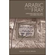 Arabic in the Fray - eBook