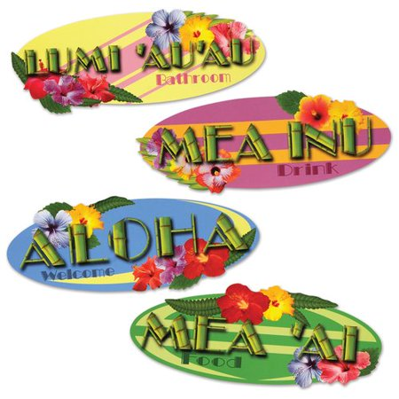 The Beistle Company 4 Piece Hawaiian Sign Cutouts Wall D cor Set - Hawaiian Photo Cutouts