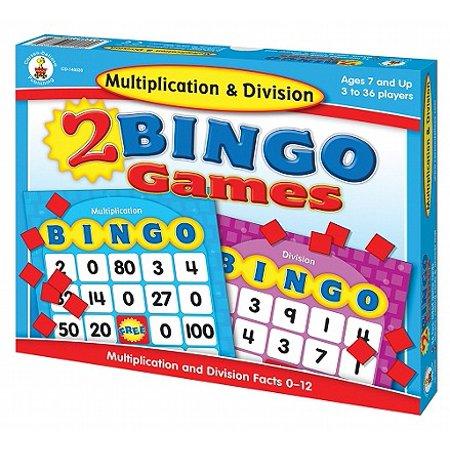 Multiplication & Division (Math Multiplication Bingo)