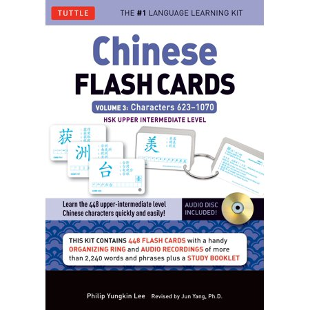 Chinese Flash Cards Kit Volume 3 : HSK Upper Intermediate Level (Audio CD Included) - Level Glove Flash