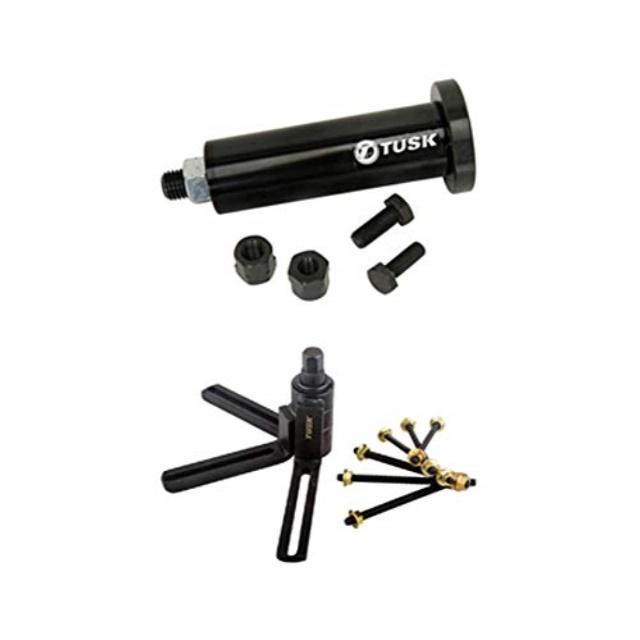 VEVOR Crank Case Splitter Separator Puller Installer Adjustable Arms Mounting Bolt ATV Crank