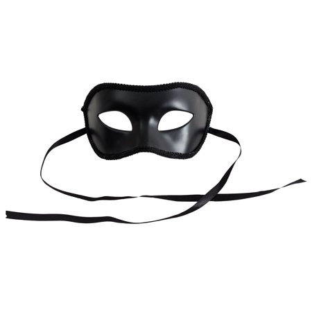 Loftus Adult Solid Masquerade Halloween Costume Half Mask, Black, One-Size - Black Halloween Mask Runescape 07