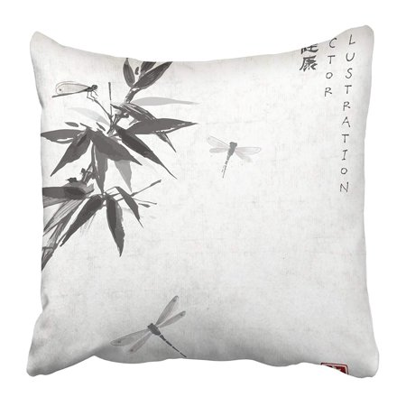 USART Bamboo and Three Dragonflies with Ink in Traditional Japanese Painting Sumi E Pillow Case Cushion Cover 20x20 inch