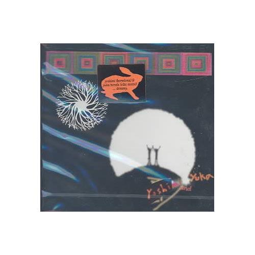Personnel include: Yoshimi (vocals, guitar, bamboo flute, trumpet, whistle, synthesizer, grang tang); Yuka (vocals, piano, electric piano, sythesizer, bass guitar).<BR>Yoshimi & Yuka: Yoshimi P-We (vocals, various instruments); Yuka Honda (vocals, piano, electric piano, synthesizer, bass guitar).<BR>Recording information: Mt. Ikoma, Nara, Japan (04/27/2002 - 04/28/2002); Free People Studio, Osaka, Japan (04/30/2002 - 05/01/2002).