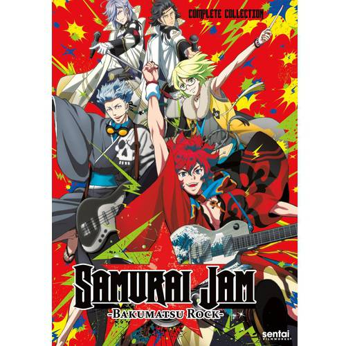 Samurai Jam: Bakumatsu Rock - The Complete Collection (Japanese)