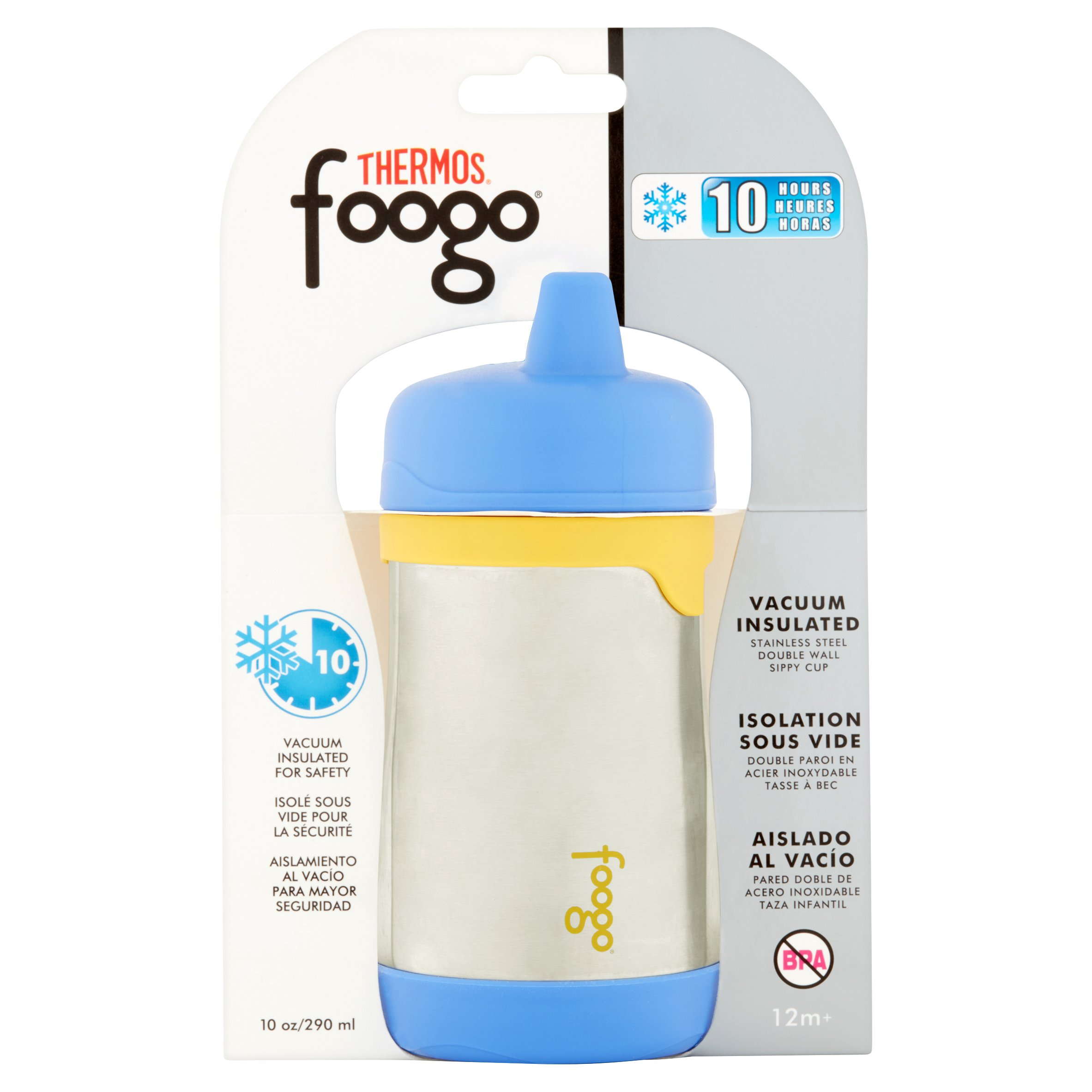 Thermos Foogo Vacuum Insulated Hard Spout Sippy Cup Stainless Steel by FOOGO