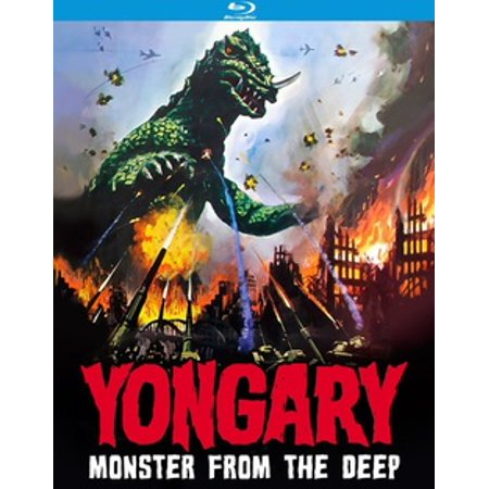 Yongary, Monster from the Deep - Chameleon From Monsters Inc