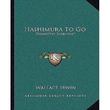 Hashimura to Go: Domestic Scientist - image 1 of 1