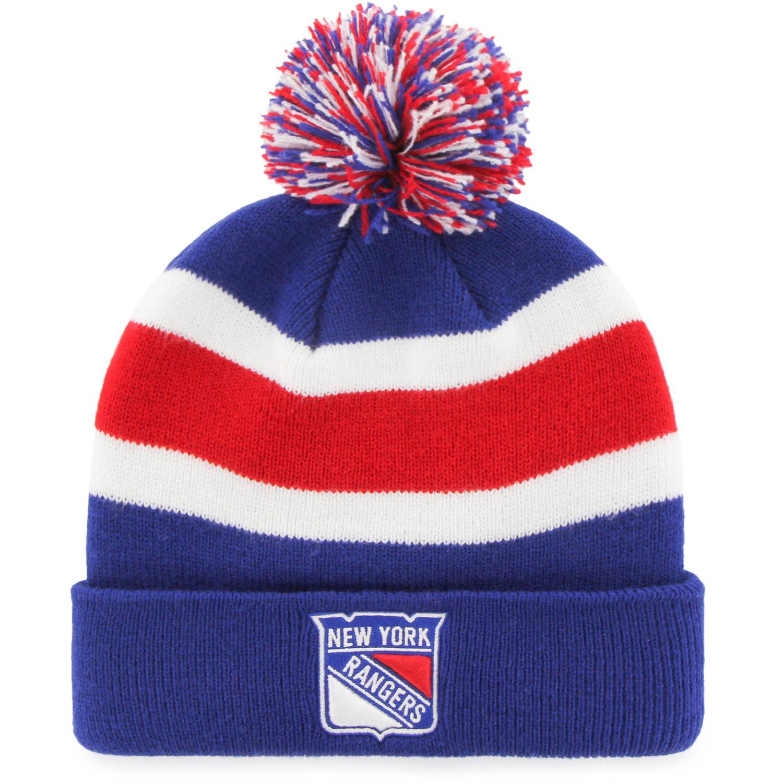 NHL New York Rangers Mass Breakaway Cap - Fan Favorite