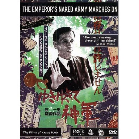 Emperor S Naked Army 15