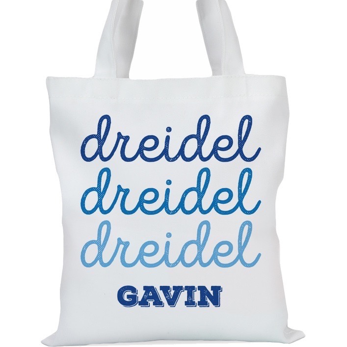 "Dreidle Dreidle Dreidle Personalized Tote Bag, Small: 11"" x 11.75"" or Large: 14.5"" x 16"""
