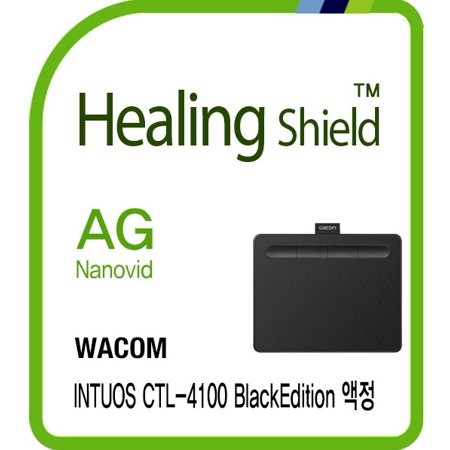 Healingshield Screen Protector Anti-Fingerprint Anti-Glare Matte Film for  Wacom Tablet Intuos CTL-4100 BlackEdition [Front 1pc]
