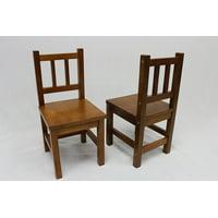 Solid Hard Wood Kids Chair, Set of 2 (Dark Oak)