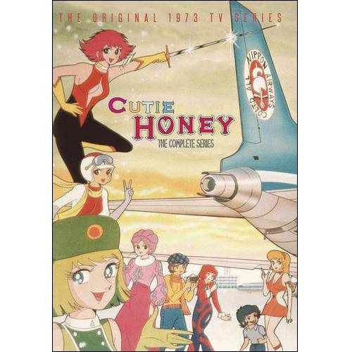 Cutie Honey: The Complete TV Series (1973)
