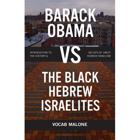 Barack Obama Vs the Black Hebrew Israelites Barack Obama Bumper Sticker Free
