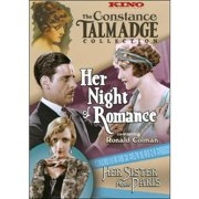 Her Night Of Romance   Her Sister From Paris by KINO INTERNATIONAL VIDEO
