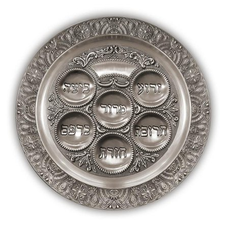 Seder Plate with Filigree Pewter - 15.5 in.