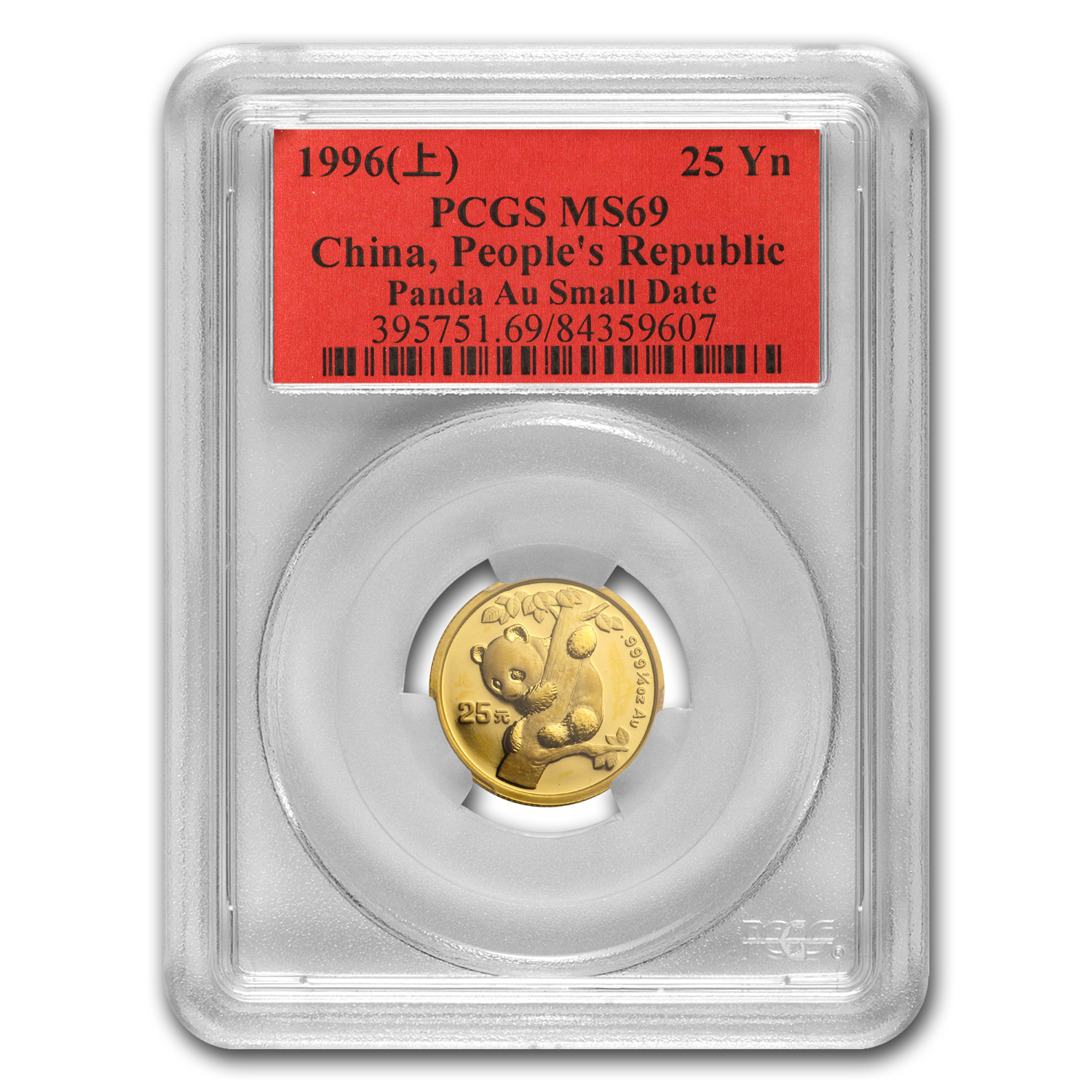 1996 China 1/4 oz Gold Panda MS-69 PCGS (Small Date)