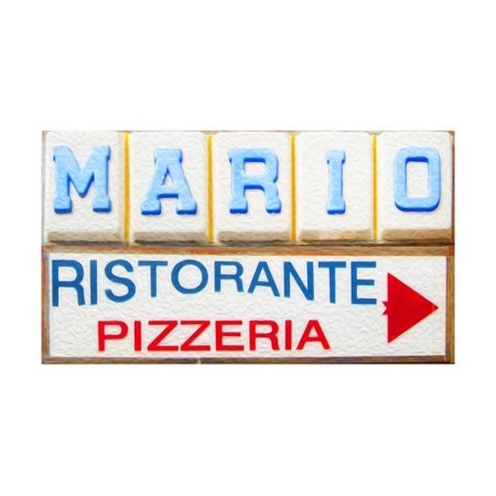 Mario's Pizzeria Print Wall Art By Tosh ()