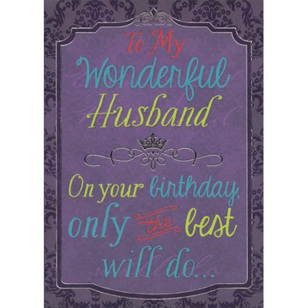 Designer Greetings Silver Foil Crown and Trim on Purple: Husband Funny Birthday