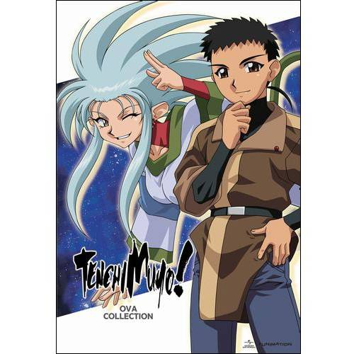 Tenchi Muyo: Movie Collection (Japanese) (Blu-ray + DVD) (Limited Edition)