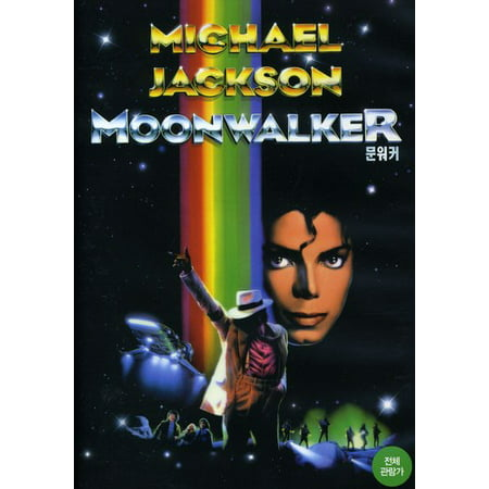 Michael Jackson: Moonwalker (DVD) for $<!---->